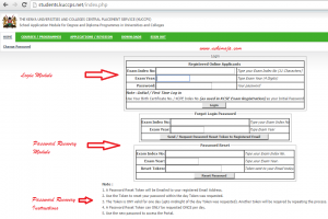 KUCCPS ONLINE APPLICATION FORM DOWNLOAD AND PROCEDURE