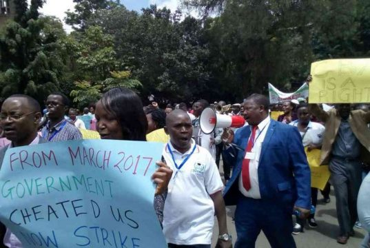 lecturers strike 2018